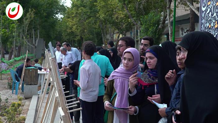 نمایشگاه عفاف و حجاب اصفهان - ارزشبان